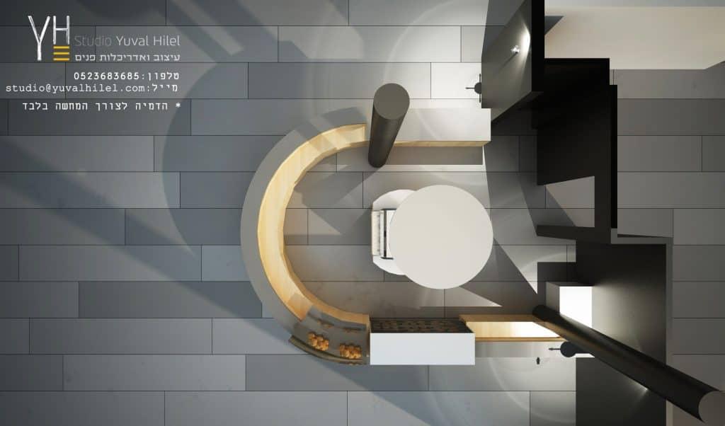 עיצוב דוכן קפיטריה - מכללת ספיר