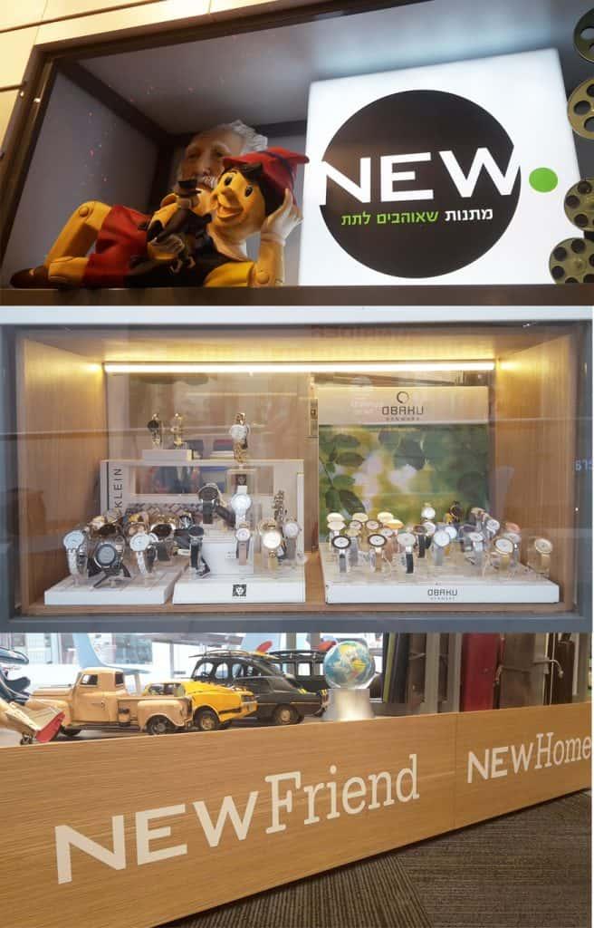 עיצוב חנות- NEW מתנות