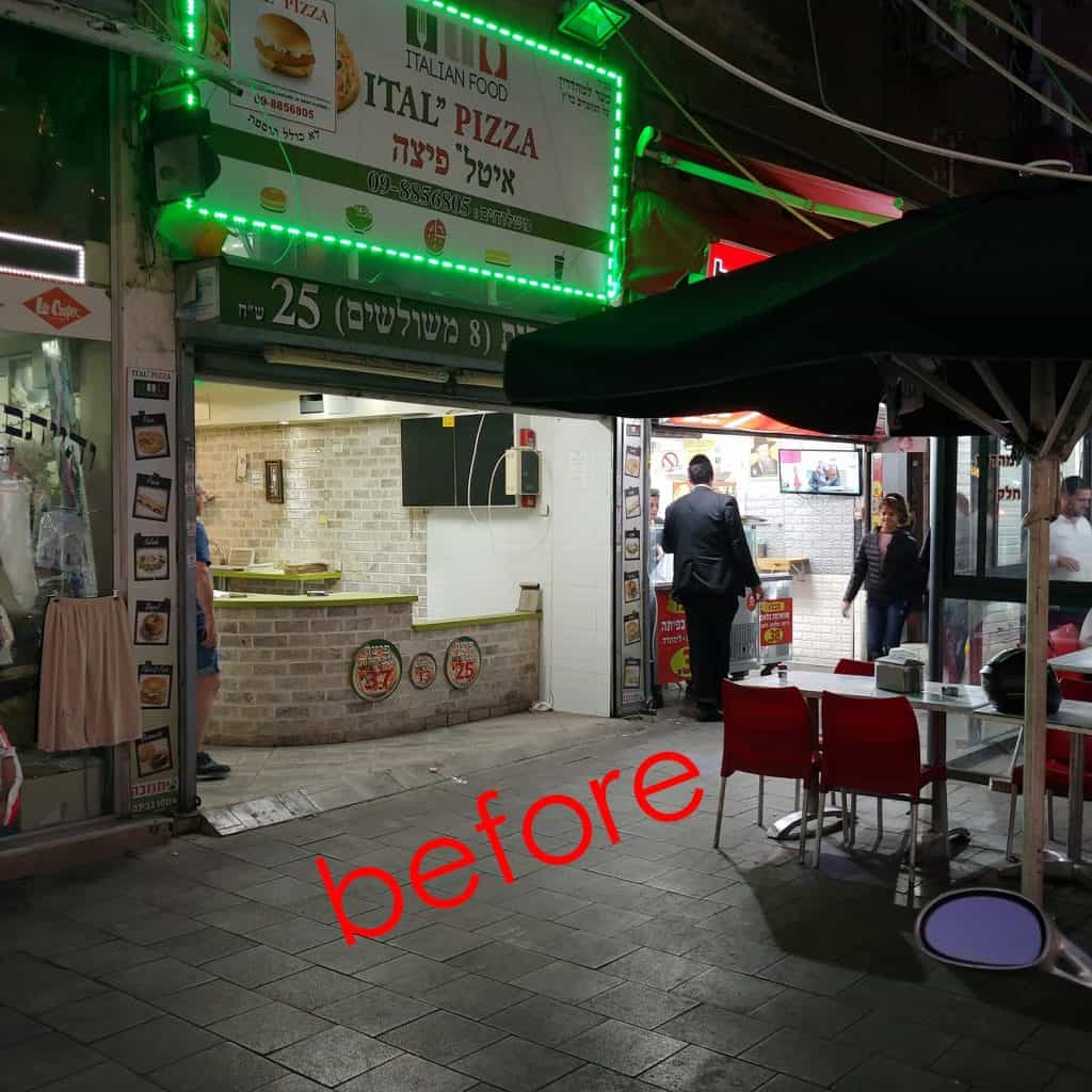 עיצוב מסעדת אוכל רחוב- הפריקסה של חיימקו- לפני