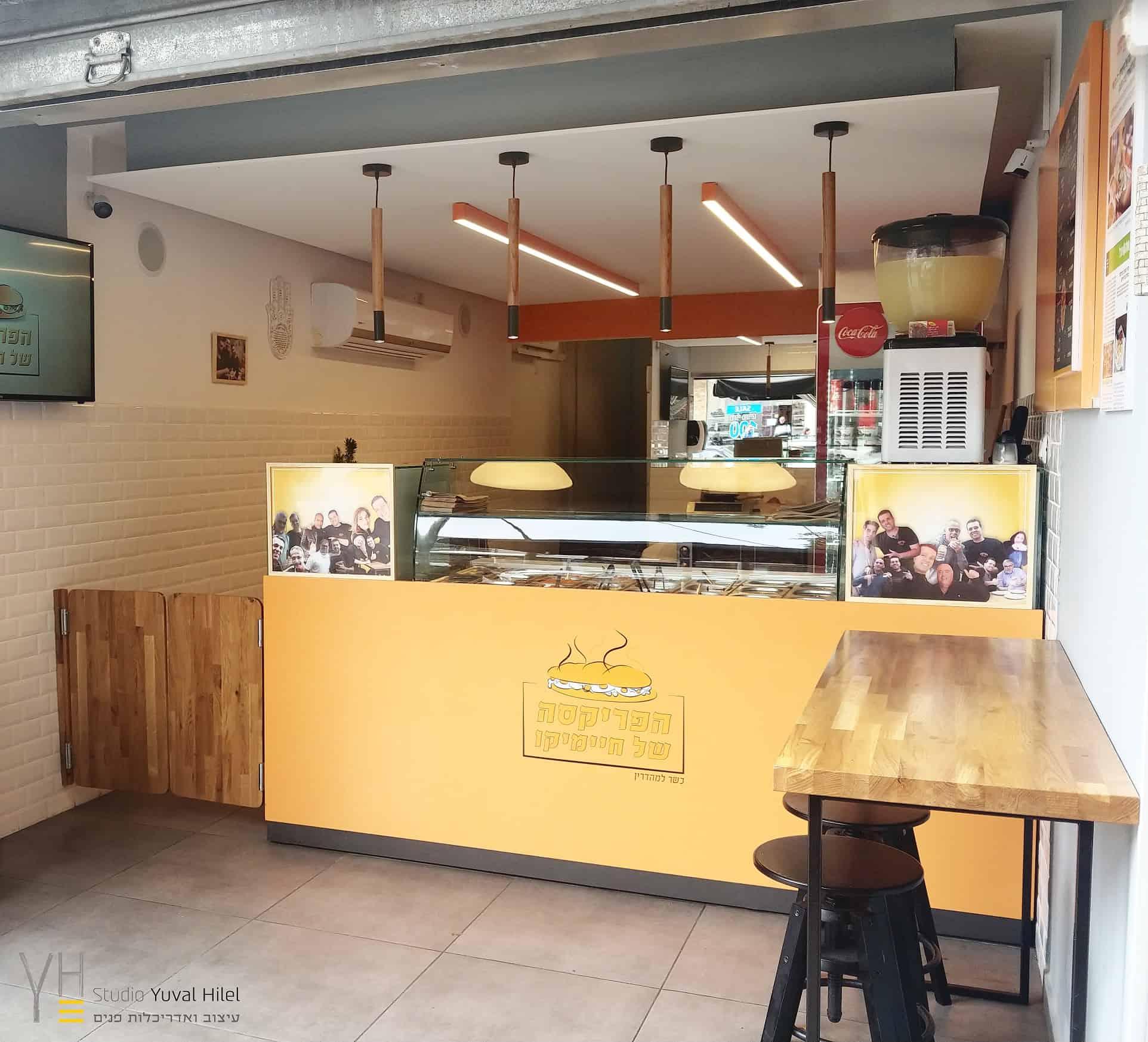 עיצוב מסעדת אוכל רחוב- הפריקסה של חיימקו