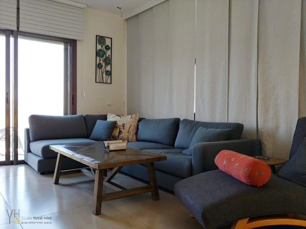 עיצוב דירה ברמת גן