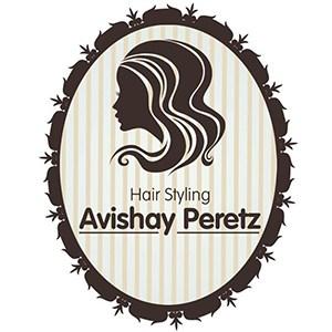 עיצוב מספרת Avishay peretz