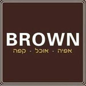 קפה BROWN